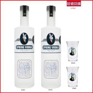 spring vodka